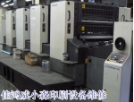 KOMORI printing equipment maintenance case