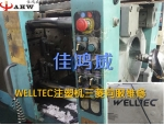 MITSUBISHI servo maintenance case of WELLTEC injection molding machine